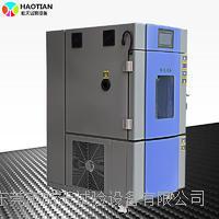 廣東低濕型高低溫交變濕熱環境老化試驗箱直銷廠家 THE-150PF