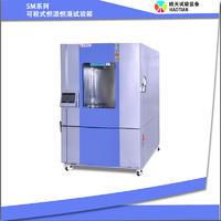 電工監測高低溫交變濕熱試驗箱