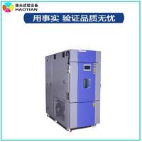 高低溫低氣壓試驗箱直銷廠家 DTD-225PF-U