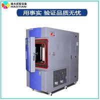 高低溫低氣壓試驗箱直銷廠家