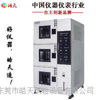 复层式高低温交变湿热试验箱国内销量** SPB-36PF-2P