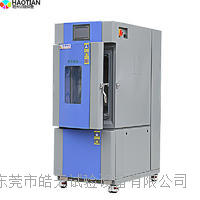 电子体温计测试可编程恒定温湿度测试箱