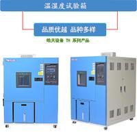 寧波標準交變濕熱試驗箱