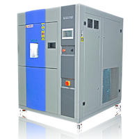 兩箱式高低溫冷熱衝擊試驗機