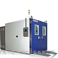 廣東合欢视屏非標定製濕熱檢測室