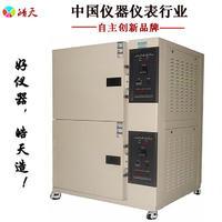 复层式标准交变湿热试验箱 SPB-36PF-2P