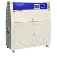 合欢视频在线观看入口不鏽鋼紫外線老化試驗箱UV係列直銷廠家 HT-UV3
