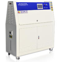 東莞UV2紫外線加速老化耐黃試驗箱 HT係列