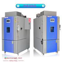 鋰電池測試防爆溫濕度試驗箱 THC-80PF-D