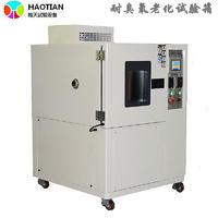 熱塑性橡膠測試耐臭氧試驗箱 TH係列
