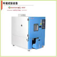 智能型高低溫環境濕熱溫濕度 THC-225PF