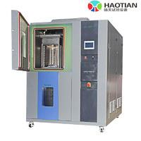 三槽式高低溫冷熱衝擊試驗箱 TSD-36F-2P