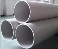 不銹鋼排水用管