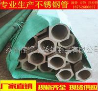 戴南不銹鋼六角鋼管生產供應廠家 齊全