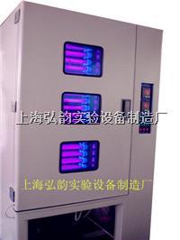 UV荧光紫外线老化试验箱 紫外线耐气候试验箱 ZW-200C