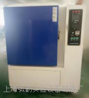 热老化试验箱根据客户需求定制生产 HYSE-1