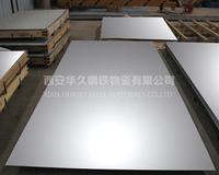 太钢304不锈钢冷轧板/太钢304不锈钢冷轧板