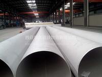 西安机械加工不锈钢涨管缩口锥管翻边 西安机械加工不锈钢涨管缩口锥管翻边