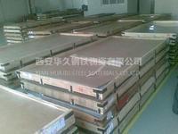 2cr13不锈钢板 2cr13不锈钢板