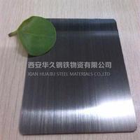 西安304拉丝不锈钢板  西安304拉丝不锈钢板