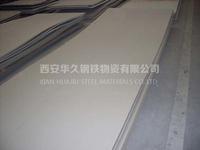 西安不锈钢中厚板切圆、切方、中厚板切割 西安不锈钢中厚板切圆、切方、中厚板切割