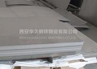 西安316l不锈钢中厚板  西安316l不锈钢中厚板