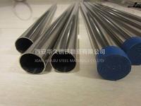 316L卫生级不锈钢管 316L卫生级不锈钢管