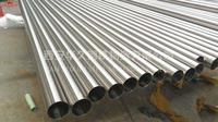 304不锈钢无缝管西安、无缝钢管、316管材、卫生级管道、精密钢管定做 304不锈钢无缝管西安、无缝钢管、316管材、卫生级管道、精密钢管定做