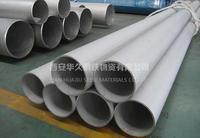 华久供应S31803不锈钢无缝管 2205(S31803)无缝管