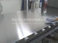 西安拉丝不锈钢/西安拉丝不锈钢板/西安不锈钢拉丝板 西安拉丝不锈钢/西安拉丝不锈钢板/西安不锈钢拉丝板