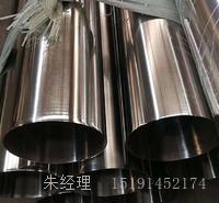 西安卫生级不锈钢管支持定制 304 316L 310S等