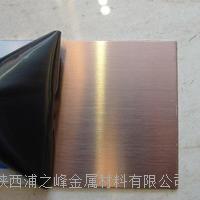西安304玫瑰金不锈钢板量大从优 304、304L