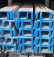 西安316L不锈钢槽钢现货销售 316、316L
