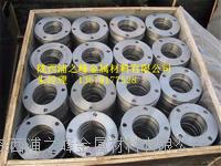 西安2205双相不锈钢法兰按需定制 材质:2205、F60
