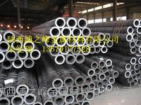 西安2507双相不锈钢管大量到货 材质:2507、F53