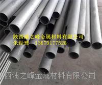 西安2507双相不锈钢管大量到货