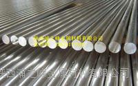 现货供应西安2507双相不锈钢棒 材质:2507、F53