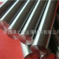 现货热销陕西不锈钢棒规格齐全 304、304L、321、316、316L、310S、630、1Cr13、2Cr13、3Cr13等
