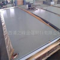 西安2507不锈钢板现货标板热销 厚度:0.3-350mm