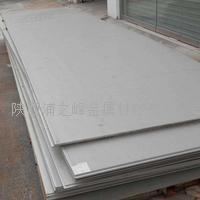 西安2205不锈钢板规格齐全
