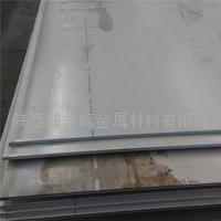 厂价直销310S/2520不锈钢板