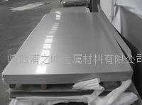 现货供应西安不锈钢冷轧板