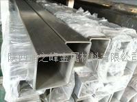 西安不锈钢方管现货供应 201、304、304L、316L、321、310S、2205等