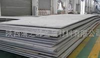 西安不锈钢热轧板现货直销 201、304、316、316L、321、310S等