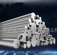 西安310S不锈钢棒规格齐全 材质:310S、2520