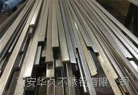 现发西安6米长分条不锈钢扁钢 价格公道 现发西安6米长分条不锈钢扁钢、价格公道