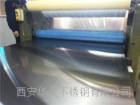 五一到货、西安201不锈钢磨砂板 可激光切割剪折加工定制