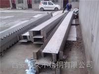 西安201不锈钢天沟(屋面排水槽)