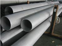 西安不鏽鋼焊管