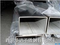 西安316不銹鋼焊管